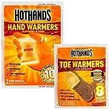 HotHands Hand + Toe Warmers (20 Hand + 20 Toe Warmers)