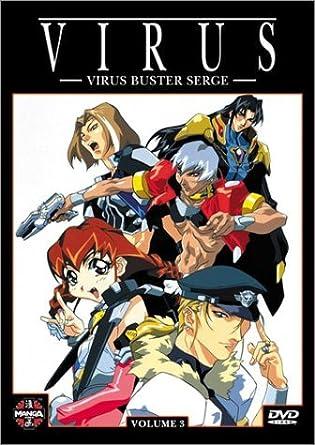 Virus Buster Serge: Vol 3: Amazon.es: Cine y Series TV