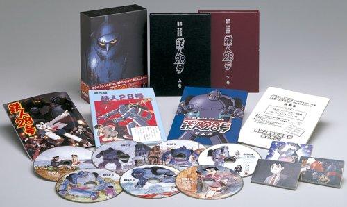 鉄人28号 DVD-BOX (期間限定生産) B0006M5YA8