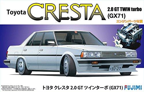 フジミ模型 1/24 インチアップシリーズ No.178 トヨタ クレスタ 2.0 GTツインターボ GX71 プラモデル ID178