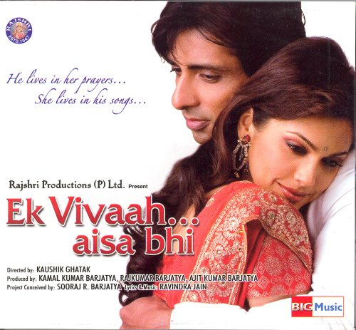 Ek Vivaah...Aisa Trust Bhi 2008 New sales - Audio Songs Fil Bollywood CD Hindi