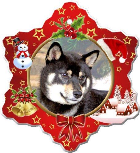 - Shiba Inu Porcelain Holiday Ornament