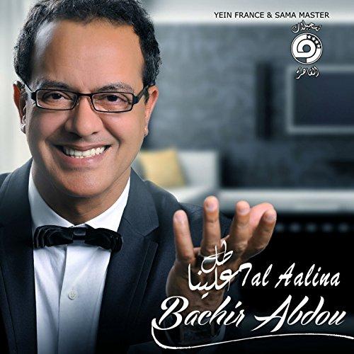 music bachir abdou