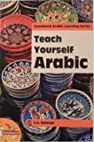 Teach Yourself Arabic (Goodword Arabic Learning)