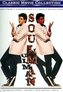 soulman film