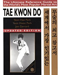 Tae Kwon Do: The Ultimate Reference Guide to the World's Most Popular Martial Art (Facts on File)