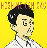 Gen Hoshino - Gag (Main Theme Song For Saint Young Men) [Japan CD] VICL-36780