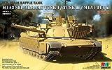 1 35 abrams - Rye Field Model 1:35 M1A2 SEP Abrams Tusk I/II M1A1 Tusk (3 in 1) Plastic #5004