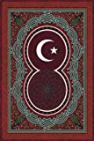 Monogram Islam Journal: Blank Notebook Diary Log (Monogram ArabesqueOne 365 Lined) (Volume 43)