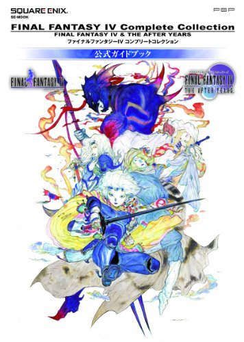 Final Fantasy Iv Complete Collection Official Guide Book (Se-mook) [The Book (Soft Cover)]