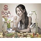 七色の明日~brand new beat~/Your Color(DVD付)
