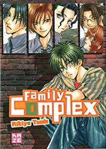 vignette de 'Family complex (Mikiyo Tsuda)'