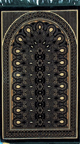 Premium Islamic Prayer Rug/Janamaz Sajjadah/Namaz Seccade by GOLD CASE - Made in TURKEY, Green by Gold Case