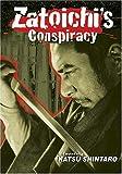 Zatoichi's Conspiracy [Import]