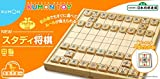 (US) NEW Study Shogi Japanese Chess Pieces