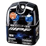 ARB 4X42 IPF Blue 12V 80W/60W Fatboy H4 Bulb - Pair