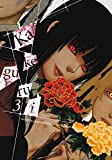 img - for Kakegurui - Compulsive Gambler -, Vol. 3 book / textbook / text book