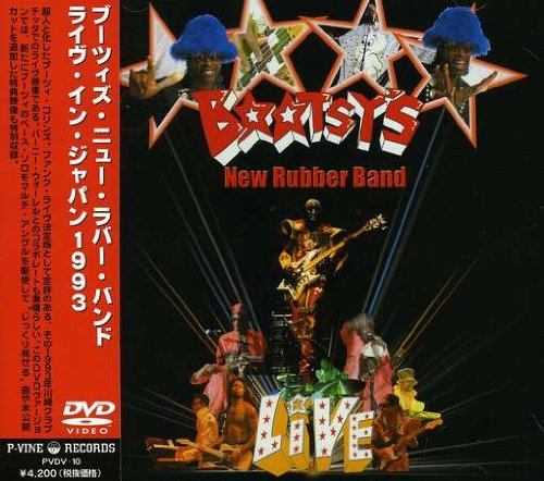 BOOTSY'S NEW RUBBER BAND - LIVE ()