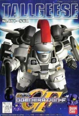 Tallgeese (SD) (Gundam Model Kits) Bandai (Plastic Model Kit) SD Gundam GG [JAPAN] by Bandai