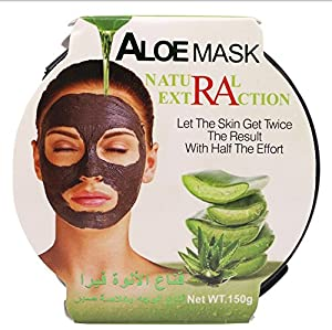 Aloe Vera Peel Off Facial Mask - Blackhead Removal Gel Sheet Masks for Anti-Aging, Deep Hydration - Collagen and Antioxidants Repair Sun Damage Moisture Skin
