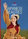 Japanese Beauties, Alex Gross, 3822831239