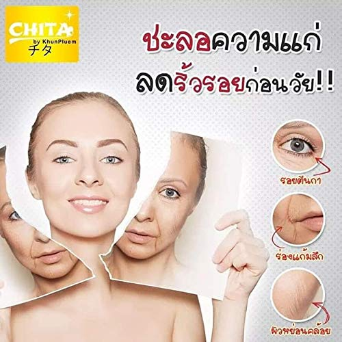 Chita Collagen 180,000 mg. 100% Collagen Pure Whitening Skin Smooth Anti-aging,Whitening Skin healthy hair,Extracted from deep sea fish Imported from Japan, Size: 115 G.