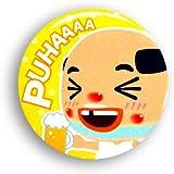 ちっちゃいおっさん めちゃモテ缶バッジ(PUHAAAA)