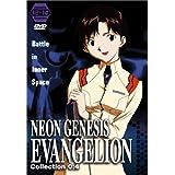 Neon Genesis Evangelion: V.4 Collection 0:4