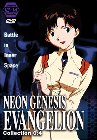 Neon Genesis Evangelion, Collection 0:4 (Episodes 12-14)