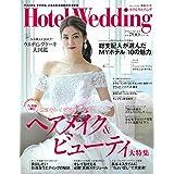 Hotel Wedding No.44