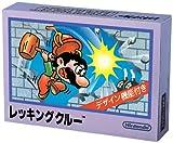 Famicom Mini Wrecking Crew Japan Game Boy Advance