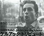 オリジナル曲|Jack Kerouac