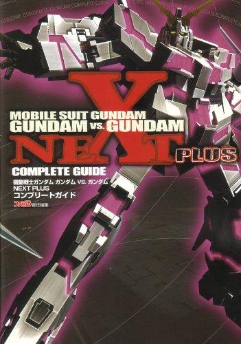 Mobile Suit Gundam Gundam VS. Gundam NEXT PLUS Complete Guide (2009) ISBN: 4047262943 [Japanese Import] (Mobile Suit Gundam Gundam Vs Gundam Next)