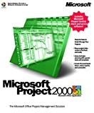 Microsoft Project 2000 [OLD VERSION]