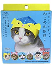 Kitan Club Cat Cap - Pet Hat Blind Box Includes 1 of 6 Cute Styles - Soft, Comfortable - Authentic Japanese Kawaii Design - Animal-Safe Materials, Premium Quality (Aquarium vol.2)