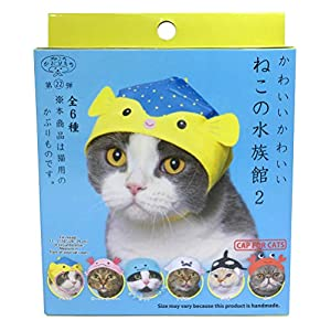 Kitan Club Cat Cap - Pet Hat Blind Box Includes 1 of 6 Cute Styles - Soft, Comfortable - Authentic Japanese Kawaii Design - Animal-Safe Materials, Premium Quality (Aquarium vol.2) 21