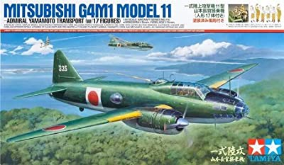 RCECHO® Tamiya Aircraft Model 1/48 MITSUBISHI G4M1 MODEL 11 Yamamoto w/ 17 Figures 61110 with RCECHO® Full Version Apps Edition