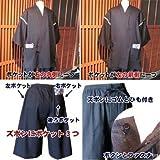 Edoten Japan 100% Cotton Jimbei Original Printing