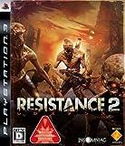 Resistance 2 [Japan Import]