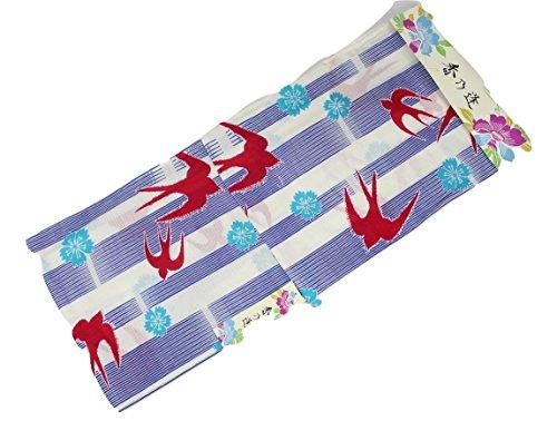 パイプライン地域マーカー浴衣 2LWサイズ 2LW-1-5 香乃逢 お仕立て上がり 女性 綿100% 変り織 (2LW-2)