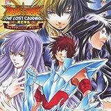 Saint Seiya - The Lost Canvas Meiou Shinwa Character Song Album [Japan CD] DGSA-10017