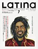 LaTIna (ラティーナ) 2010年 07月号 [雑誌]