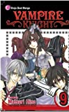 Vampire Knight, Vol. 9 (Volume 9)