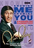 Knowing Me, Knowing You with Alan Partridge [VHS]