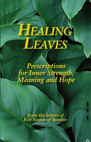 Healing Leaves  Prescriptions For Inner Strength Meaning And Hope