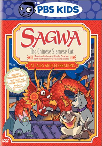 Sagwa - Cat Tales and Celebrations