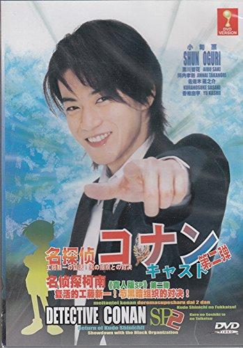 Detective Conan Live Action