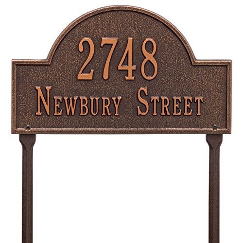 "Custom Arch Marker LAWN Address Plaque 16""W x 9""H (2 Lines) (Line 2 Arch)"
