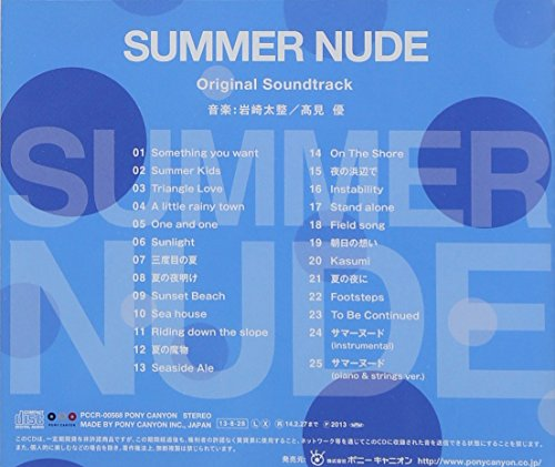 O.S.T. - Fuji TV Kei Getsu9 Drama (Summer Nude) Original Soundtrack [Japan CD] PCCR-568