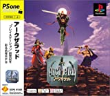 Arc the Lad (PSOne Books) [Japan Import]